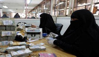 شکایت بانک مرکزی یمن از ائتلاف سعودی
