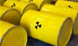 واکنش فرانسه و انگلیس به انتقال اورانیوم به ایران