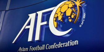 AFC با پرسپولیس تسویه حساب کرد