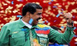 مادورو باید برود!
