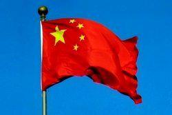 برکناری رئیس سابق اینترپل از کنفرانس مشورتی سیاسی خلق چین