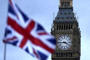 اعلام وضعیت امنیتی در برابر ساختمان وزارت کشور انگلیس