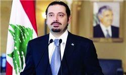 سفر سعد حریری به ترکیه