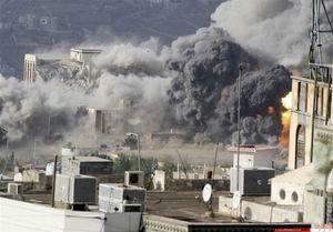 حملات هوایی رژیم سعودی به «صنعاء» یمن