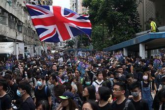 تذکر پکن به دولت انگلیس