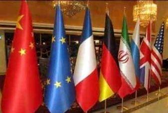 آغاز مذاکرات دو جانبه ایران و آمریکا در ژنو