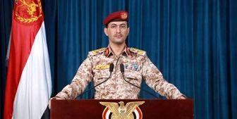 صنعاء: عملیاتها در عمق عربستان ادامه دارد