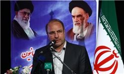 فعالیت بیمارستانهای فرسوده در تهران