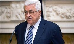 محمود عباس در مراسم تشییع جنازه پرز شرکت می کند