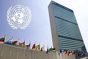 تاریخ برگزاری نشست کمیته قانون اساسی سوریه