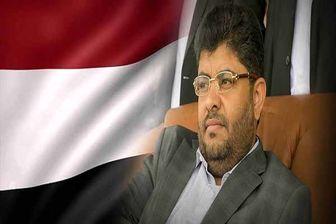 درخواست یمن برای استقرار سفارت کانادا