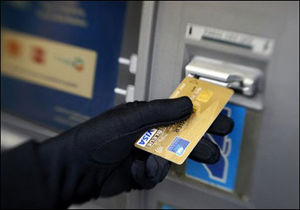 چگونه کارت سوخت را به عابر بانک متصل کنیم؟
