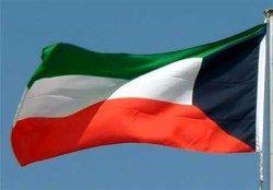 دولت کویت با استعفای چهار وزیر موافقت کرد