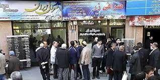 اقدام ضربتی پلیس در بازار ارز