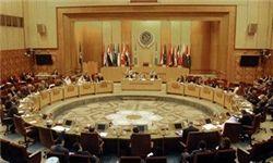 چهار کشور عربی علیه ایران بیانیه صادر کردند