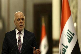 توافق بغداد با اربیل بر سَر ازسرگیری صادرات نفت از کرکوک