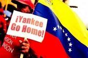 آمریکا یک شرکت مهم ونزوئلا را تحریم کرد