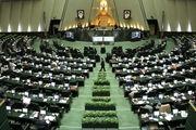 شرایط مجلس برای رأی «لیستی در انتخابات »مشخص شد