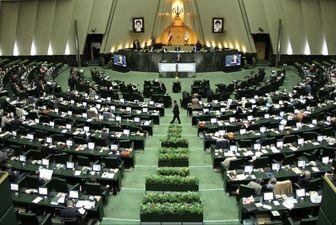 دستور کار انتخاباتیِ امروز مجلس