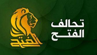 اعلام علت استعفای العامری از نمایندگی پارلمان عراق