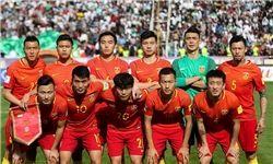 توقف تیم ملی چین مقابل فلسطین
