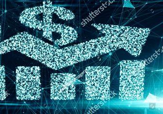 بانک های مرکزی برای دفع خطر ارزهای مجازی به پول دیجیتال روی میآورند