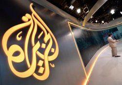 روایت عربستان درباره روزنامهنگار مفقود معیوب است