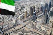 منفی شدن رشد اقتصاد غیرنفتی امارات