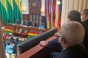 حضور ظریف در مراسم تحلیف رئیس جمهور جدید بولیوی