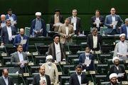 غایبان جلسه امروز مجلس+ اسامی