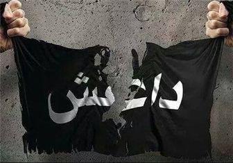 افغانستان پناهگاهی برای داعش