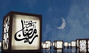 اهمیت روزه از زبان امام باقر(ع)
