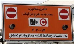 تقسیم پایتخت به سه حلقه ترافیکی