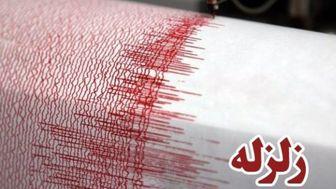 زلزله در گلستان+ جزئیات
