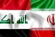 عصر طلایی ایران و عراق در