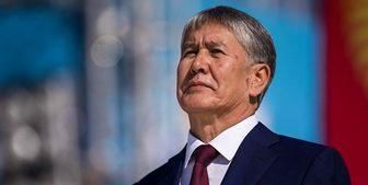 محکومیت رئیسجمهور سابق قرقیزستان به 11 سال زندان