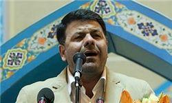 برگزاری مجمع قاریان استان تهران