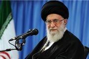 بازتاب رسانهای بیانات امام خامنهای در جوار حرم مطهر امام رضا(ع)