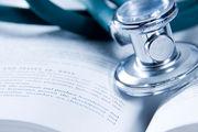 لغو مجوز برخی از موسسات فعال درحوزه آموزش پزشکی