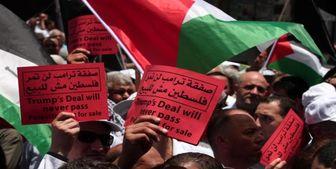 «کمیته عالی ملی برای مقابله با معامله قرن» در غزه تشکیل شد