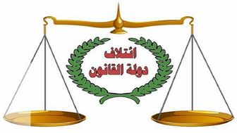 عوامل انفجارهای بغداد شهروندان عربستان هستند
