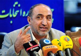 ثبتنام ۲۰۹ داوطلب در انتخابات شورای شهر تهران تا ساعت ۱۴