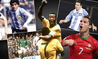 فوتبالیستهای مشهوری که موزه شخصی دارند+تصاویر