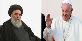 دیدار پاپ فرانسیس با آیتالله سیستانی در عراق