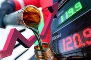 بنزین با فعال شدن کارت سوخت دو نرخی میشود