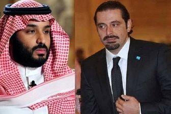 تلاش عربستان برای جایگزینی سعد حریری