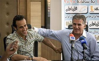 علت انتخاب علی کریمی از زبان کیروش