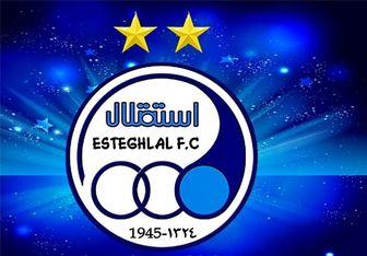واکنش AFC به 1000 تایی شدن استقلال/ عکس
