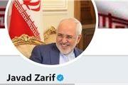 توئیت ظریف از قزاقستان درباره نشست «دریای خزر»