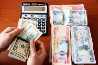 اُفت ارزش ۲۰ ارز در بازار بین بانکی+جدول